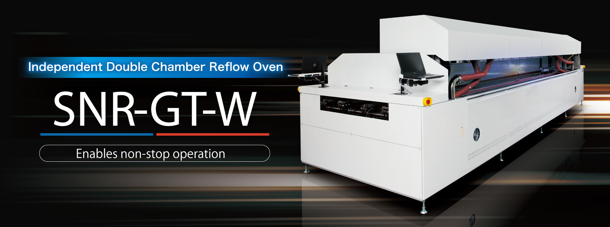 Independent Double Chamber Reflow Oven SNR-GT-W Non-stop Operation with Independent Double Chamber