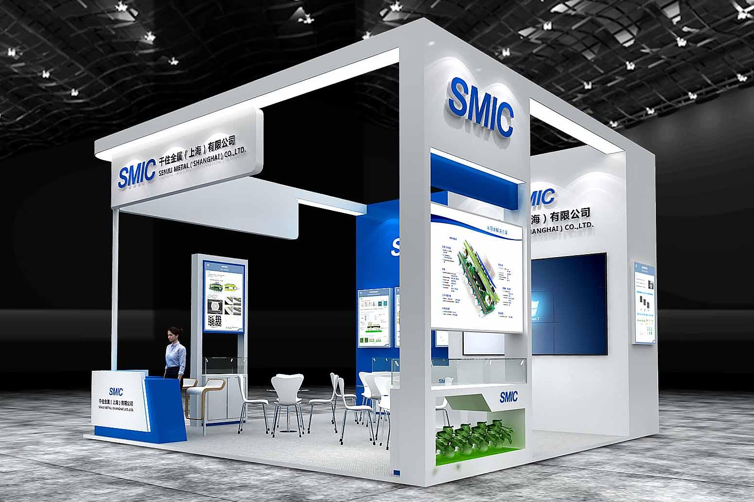 SEMICON_CHINA_2021_SMIC_Booth_1.1.jpg